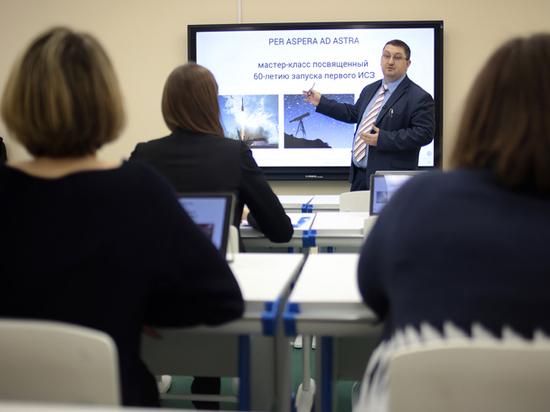 Урдомские учителя привезут в Ленский район столичное образование