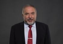 Либерман рассказал почему НДИ и Кахоль Лаван обменяются голосами избирателей