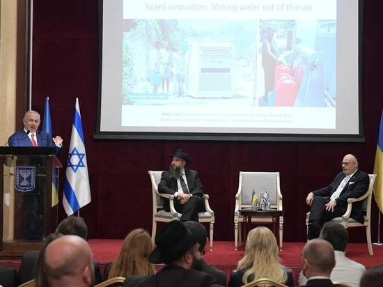 Биньямин Нетаниягу встретился с представителями еврейской общины Украины
