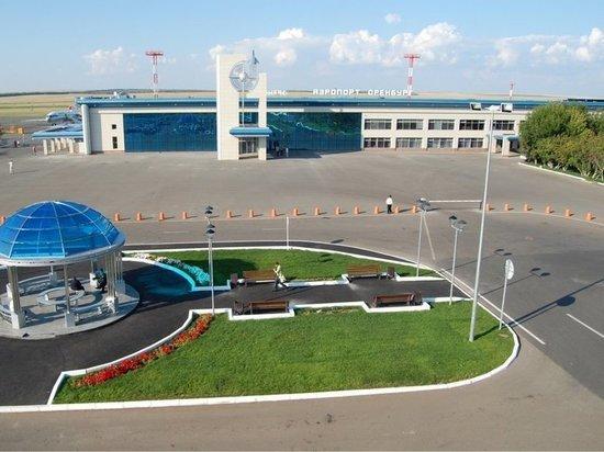 В оренбургском аэропорту экстренно сел самолет