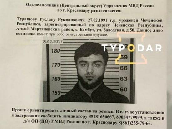Перестрелка на «Вишняках»: среди оружия был автомат, полиция ищет «Приору» и уроженца Чечни