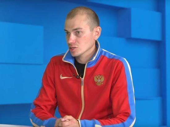 Еще один российский ходок дисквалифицирован на восемь лет за допинг