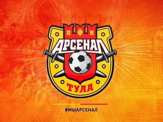 «Арсенал» - «Оренбург» обслужит Алексей Сухой