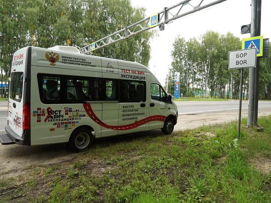 В Нижегородской области прошла акция «Тест на ВИЧ: экспедиция 2019»