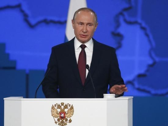 Путин: Россия будет разрабатывать ракеты меньшей и средней дальности