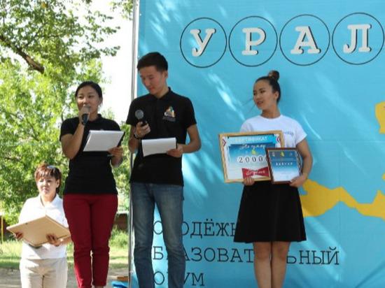 В Калмыкии пройдет молодежный образовательный форум