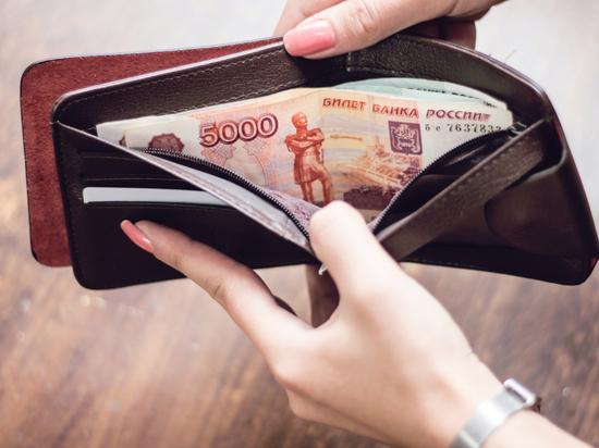 Жители Хабаровска назвали размер справедливой зарплаты
