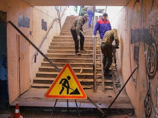 Один из подземных переходов Хабаровска закрыли на ремонт