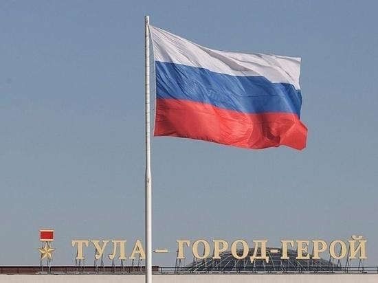 Флаг РФ пролетит над Тулой на воздушном шаре