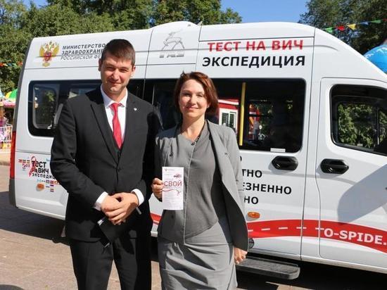 В регионе проходит первая областная информационно-профилактическая акция «5 городов Тюменской области против ВИЧ»
