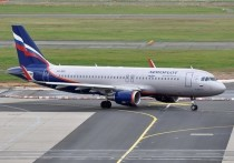 «Аэрофлот» отменяет рейсы «Салехард — Москва» с ноября