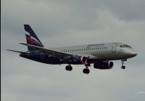 В дирекции транспорта ЯНАО рассказали подробности об отмене рейсов «Аэрофлота»