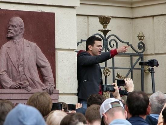 Метро Москвы подало иск к Яшину и Навальному