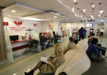 По решению государственной корпорации Агентство по страхованию вкладов 17 июля 2018 года Московский кредитный банк (МКБ) принял обязательства перед вкладчиками — физическими лицами по заключенным договорам с АО Банк «Советский»