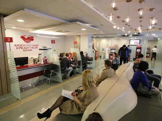 МКБ завершил интеграцию банка «Советский»