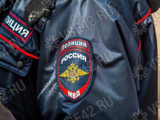 Участника конфликта с цыганами в Подгорном задержали кузбасские правоохранители