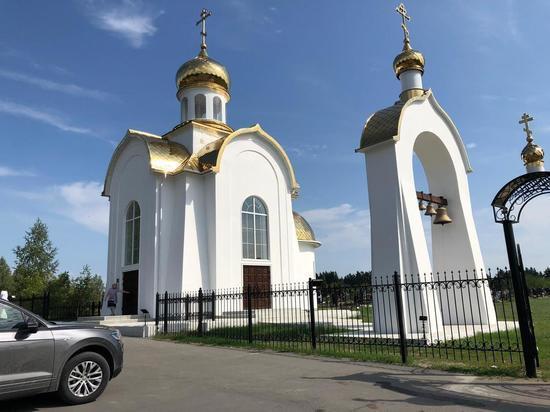 В Новоспасском открыт храм-часовня великомученицы Татианы
