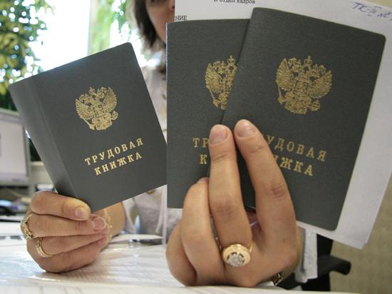 Уволено все Управление экономической безопасности МВД Петербурга