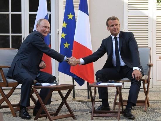 Захарова прокомментировала возвращение России в G8