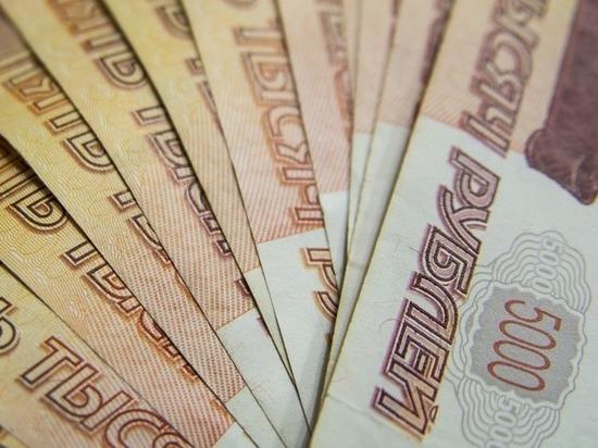 На 8,7% выросла в июне зарплата жителей Псковской области