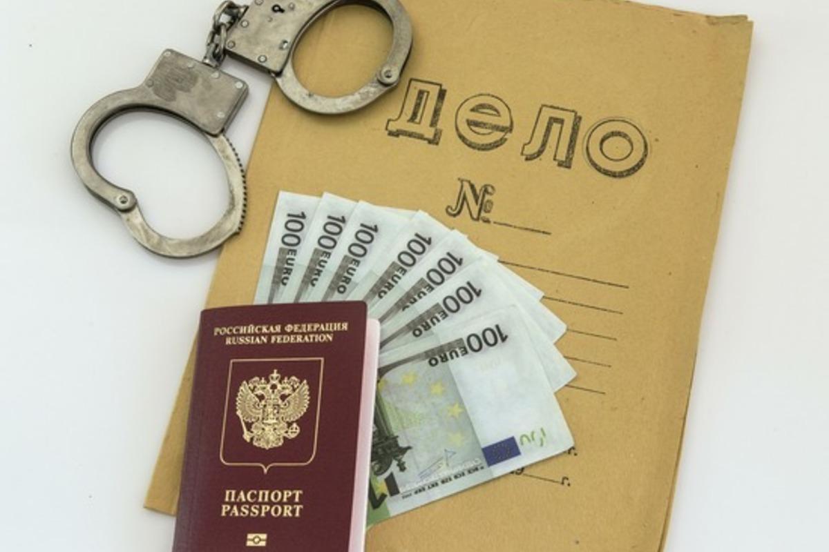 получить займ по фотографии паспорта