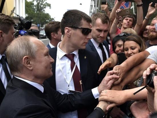 Данные Путина в Росреестре поменяли ради безопасности