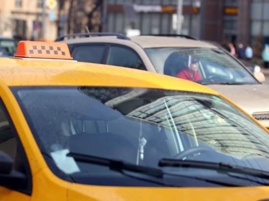 Служба такси подала иск к Илья Яшину