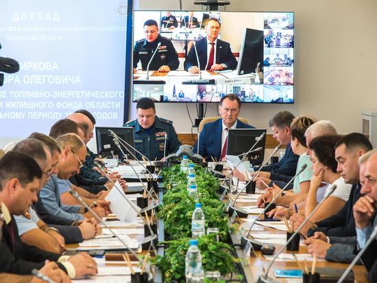 На подготовку к отопительному сезону в Калужской области выделят 1 млрд рублей