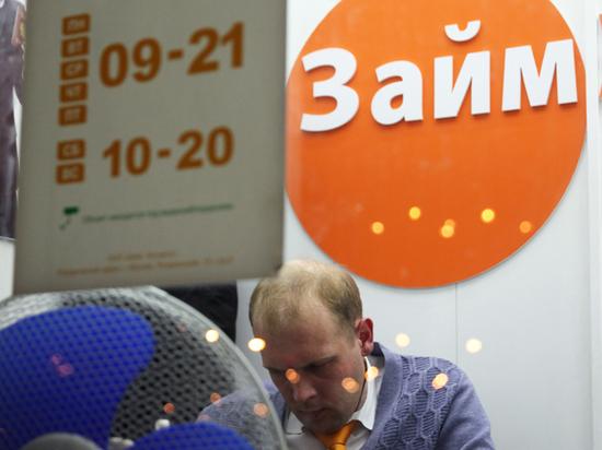 Микрофинансовые организации назвали хищниками: объем просрочек россиян пугает