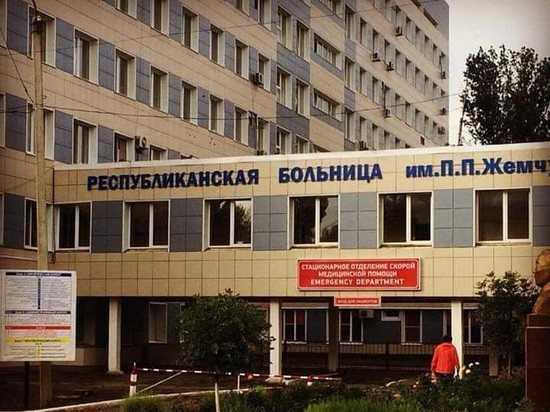 Как в главной больнице Калмыкии ночами пациентов встречают