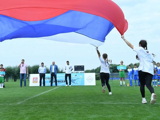 В Подмосковье День Российского флага отметили по-спортивному