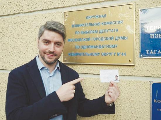 Кандидат в Мосгордуму Илья Свиридов раскрыл секрет успешной предвыборной кампании