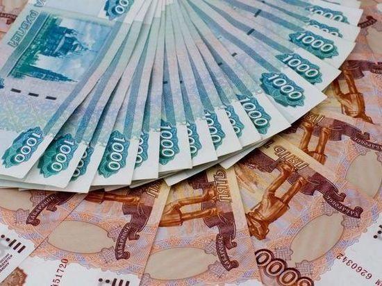 Эксперты ОНФ: Кредитная задолженность граждан достигла 16,1 трлн рублей