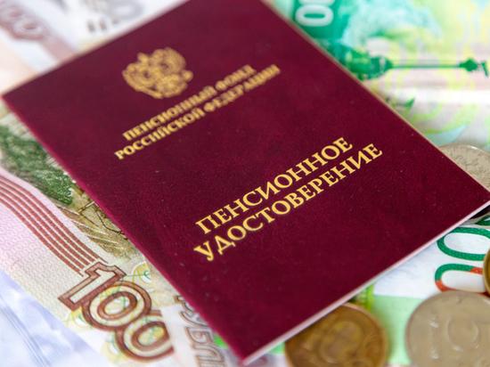 Дагестанский чиновник подделал документы для получения пенсии с 28 лет