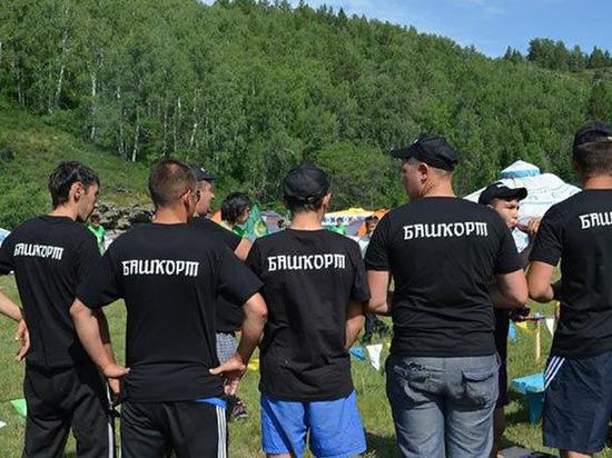 В Уфе возобновили расследование уголовного дела против активистов «Башкорта»