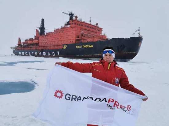 Завершилась детская экспедиция на Северный полюс с участием челябинцев