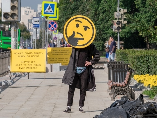 В Екатеринбурге на разобранном тротуаре установили «полезные» знаки со смыслом