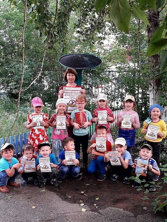 Маленьким жителям Бурятии рассказали о лесных животных