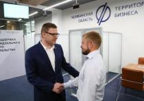 Алексей Текслер предложил снизить налоги «по упрощенке»