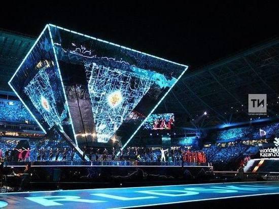 В Казани открылся мировой чемпионат WorldSkills
