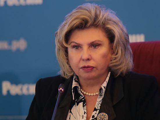 Москалькова вылетела в Киев и пробудет там один день