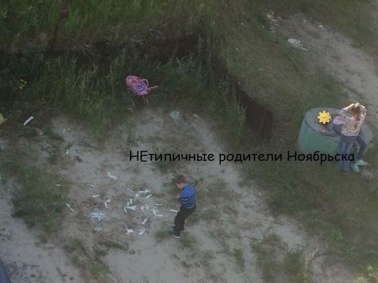 Дети в Ноябрьске укололись найденными на улице шприцами