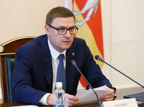 В Челябинской области будет создан региональный оператор грантов для НКО