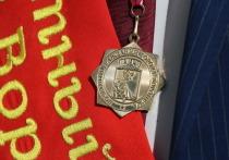 На звание Почетного гражданина Воронежа претендуют 11 человек