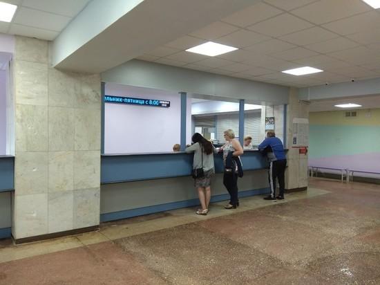 В Челябинске презентовали новую модель поликлиники