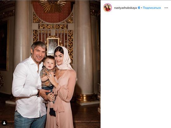 «Копия папы»: жена Овечкина впервые показала сына