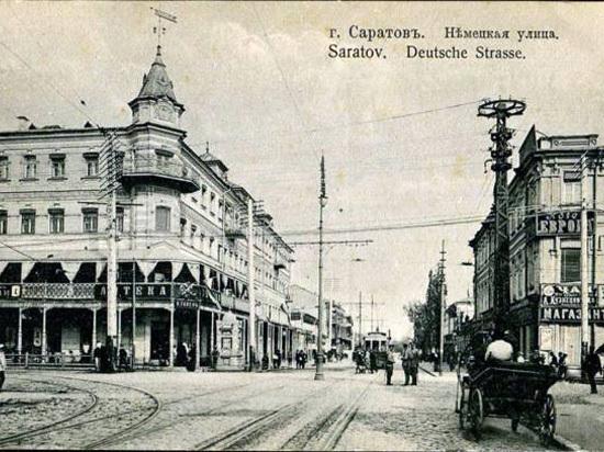 Названия саратовских улиц сливаются  в симфонию национальных мелодий