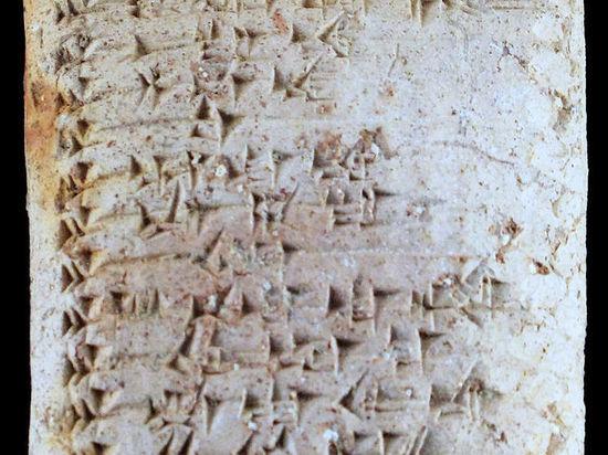 Искусственный интеллект привлекли к расшифровке древних языков