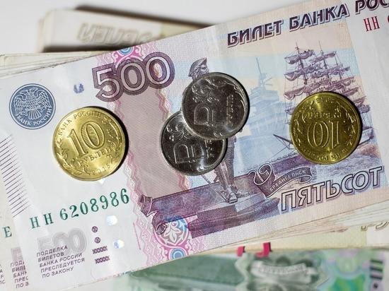В России установили новый прожиточный минимум