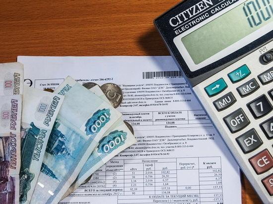 ГЖИ помогла воронежцам вернуть 230 тысяч рублей переплаты за ЖКХ